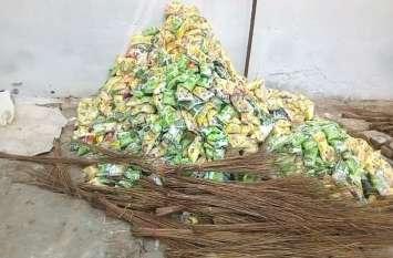 प्रदेश में है बाबा रामदेव का ऐसा मंदिर जहां नमक और झाडू चढ़ाकर पाते हैं चर्म रोग से मुक्ति