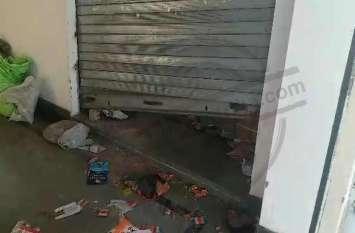 नहीं रूक रही चोरी की वारदात, मांडल व सिंगोली में किराने की दुकान के ताले तोड़ लाखों का माल पार