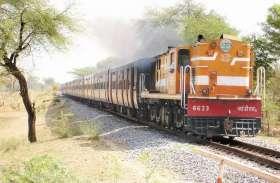 सावधान संभल कर करें ट्रेन में यात्रा, गुर्जर आंदोलन के कारण कई ट्रेनें हुई रद्द