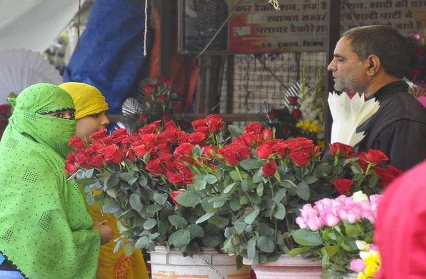 Valentine day : इस शहर में आशिकों को प्यार का इजहार पड़ रहा भारी