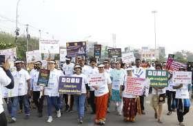 महिलाओं के लिए जागरूकता रैली व संगोष्ठी का आयोजन