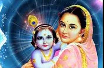 निसंतानों को आशीर्वाद देने के लिए आज भी इस दिन साक्षात दर्शन देते हैं, भगवान कृष्ण