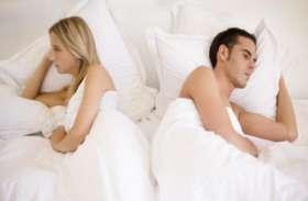 वैवाहिक जीवन में नही है सुख तो आज़माकर देखें यह उपाय, जल्द मिलेगा लाभ