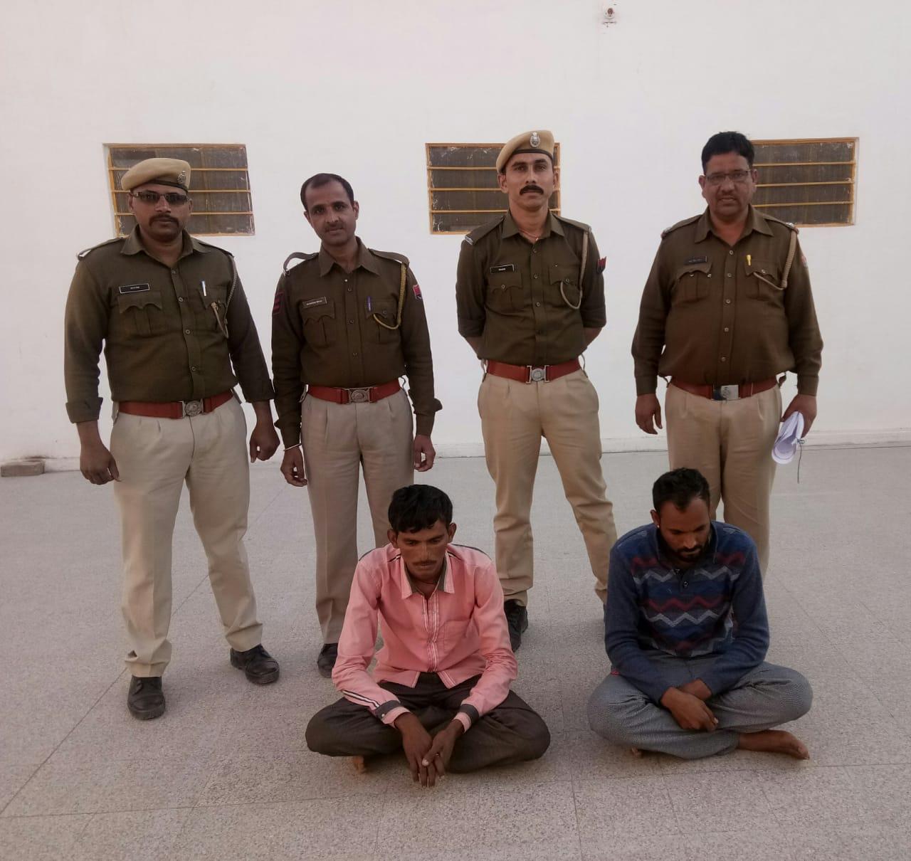 हाईटेंशन लाइनों से तार चुराते दो गिरफ्तार