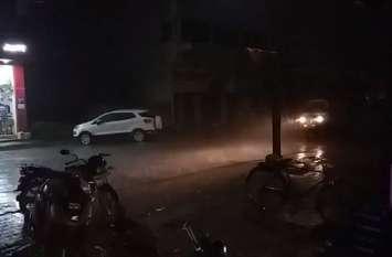 जिला मुख्यालय में देर शाम हुई बारिश