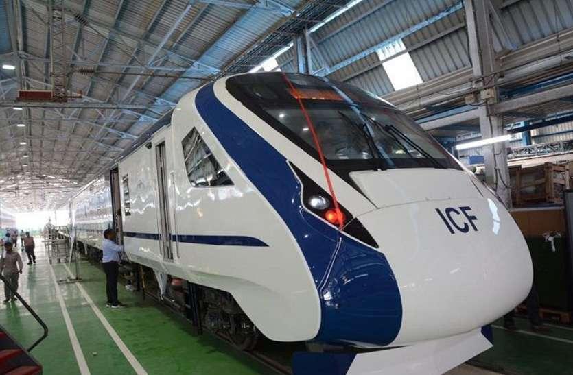 वंदे भारत ट्रेन में यात्रियों को मिलेगा होटल लैंडमार्क का खाना