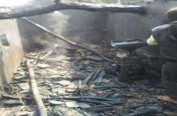 आग से घरेलू सामग्री जलकर खाक