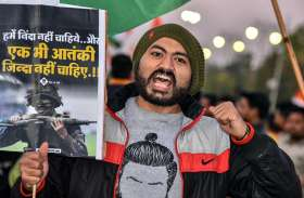 Pulwama Terror Attack : सोशल मीडिया पर हुआ भारत बंद का एलान