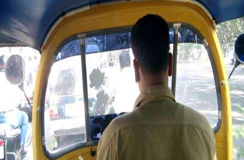 एग्जाम देने जा रही छात्रा के साथ आॅटो चालक ने किया एेसा काम, किशोरी ने कूदकर बचार्इ जान