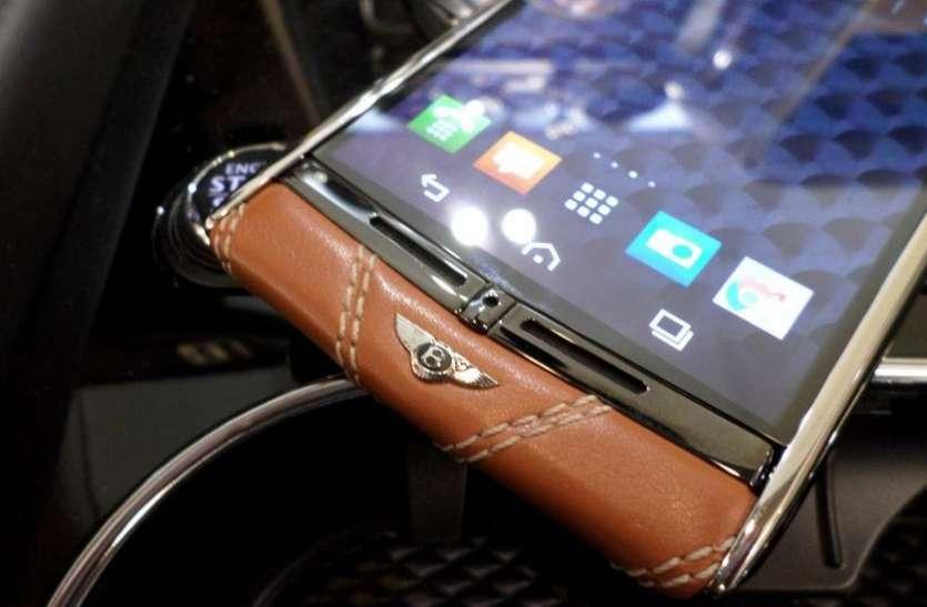 ये है दुनिया का सबसे महंगा Smartphone, इसे खरीदने के लिए करनी होती है एडवांस बुकिंग