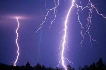 यूपी में बारिश का कहर, आकाशीय बिजली गिरने से 30 की मौत