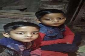 72 घण्टे बाद भी जुड़वां बेटों का सुराग नहीं, दो राज्यों की पुलिस व एसटीएफ के लिए चुनौती