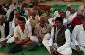 किसानों ने लगाया भगवान हैड पर धरना