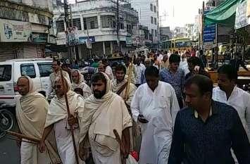 video story : जैनाचार्य के मंगल प्रवेश पर क्यों गूंजे देशभक्ति गीत