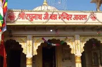 video : राधा कृष्ण मंदिर शिखर पर चढ़ाया कलश