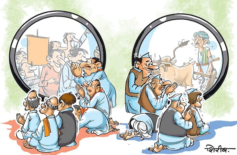 भाजपा के किले ढहाने कांग्रेस बिछा रही बिसात