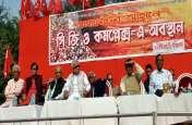 पश्चिम बंगाल में समझौते पर फारवर्ड ब्लाक-आरएसपी का रूख