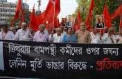 बंगाल में चिटफण्ड घोटाले के खिलाफ सड़कों पर उतरेंगे वामदल