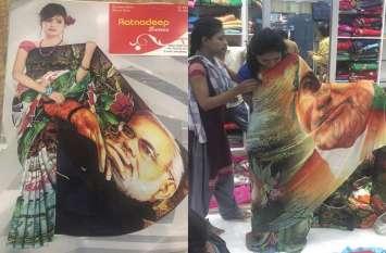 महिलाओं को खूब पसंद आ रही 'मोदी साड़ी', वायरल तस्वीरें देख समझ आ जाएगी 2019 की रणनीति