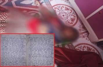 अजब गजब: मेकअप की वजह से महिला ने की खुदकुशी, सुसाइड नोट पर लिखी ये आपबीती