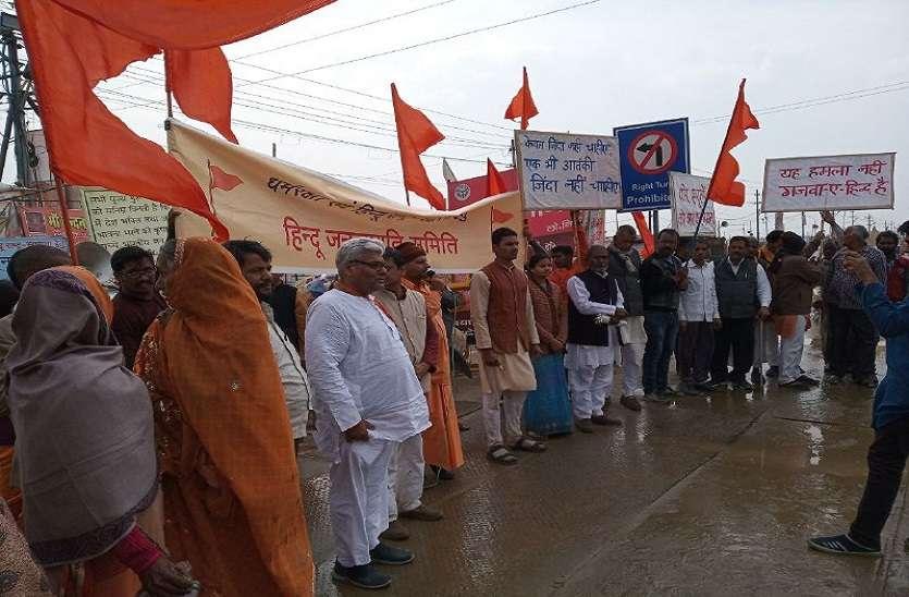 Protest against Terrorist attack