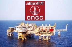 ONGC को तीसरी तिमाही में हुआ 8,262 करोड़ रुपए का मुनाफा