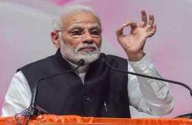 पीएम मोदी रविवार को जाएंगे बिहार, लोगों को देंगे कई बड़ी सौगात