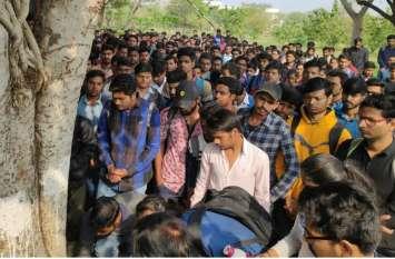 #AbAurNahi: आरटीयू में गूंजा 'पाकिस्तान मुर्दाबाद', दहाड़े छात्र- हमें सरहद पर भेजो सरकार