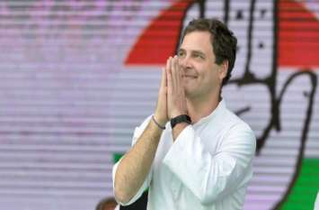बस्तर में कल होगी राहुल गांधी की सभा, कांग्रेस के दिग्गज मंत्री नेता होंगे शामिल