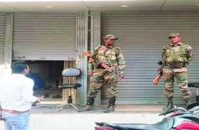 IT Raid: दो सराफा व्यापारियों से 4.39 करोड़ की राशि कराया गया सरेंडर
