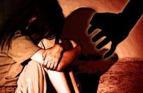 हैवानियत की हद: नाबालिग से पिता ने बलात्कार कर की मारपीट, फिर धमकाकर बेटे को परोसी