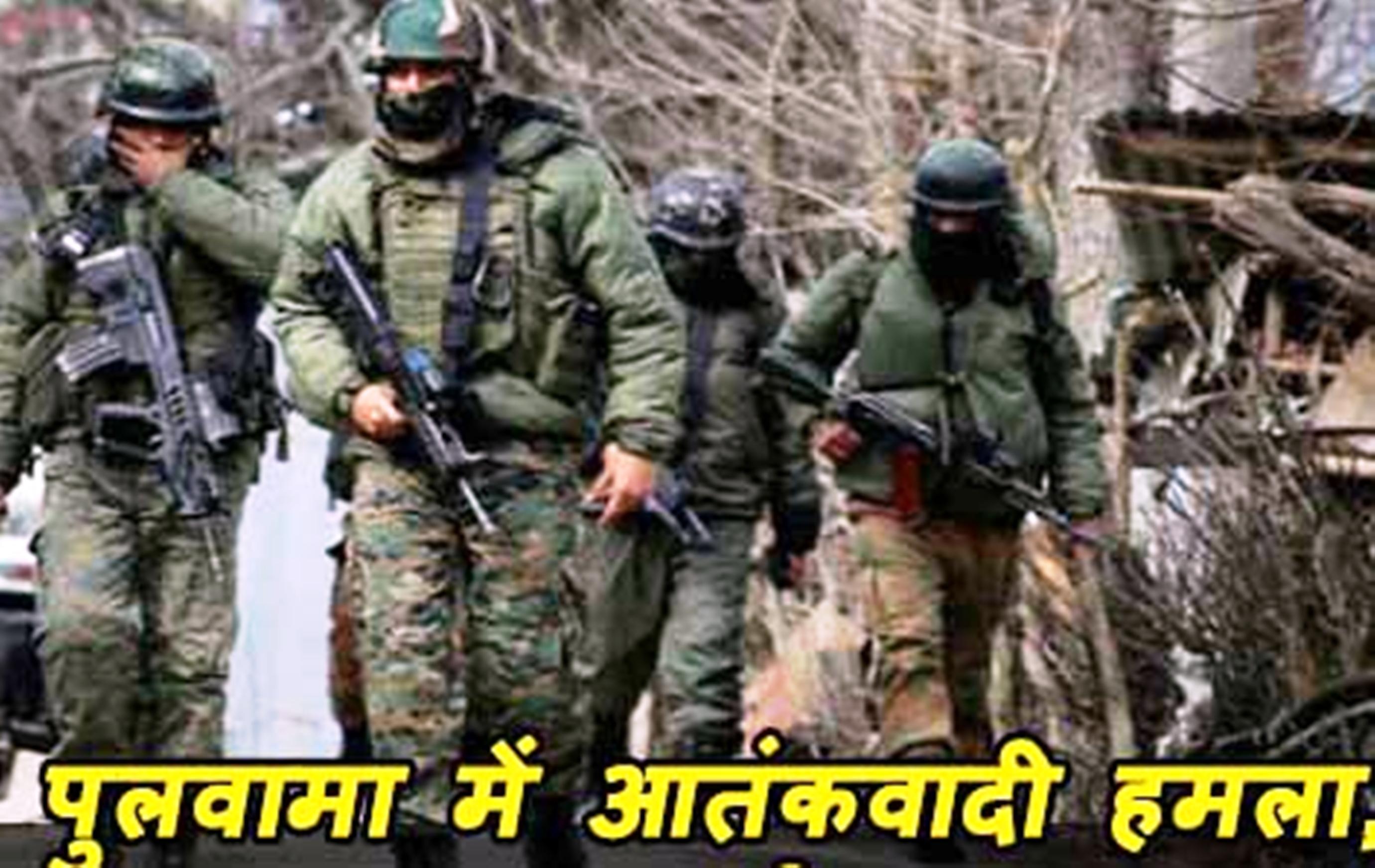 आंतकी हमले पर मंत्री का फूटा गुस्सा, कायरों को घर में घुसकर मारेगी सेना