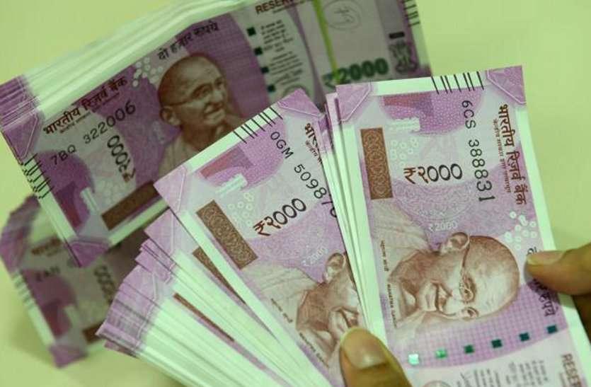 रफ्तार पकड़ेगा राजस्थान का प्रॉपर्टी बाजार, घर खरीदने पर मिलेगी 1.5 लाख की अतिरिक्त छूट