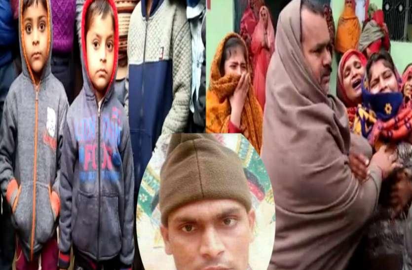 मुंबई में ऑटो चलाते हैं शहीद महेश के पिता, मासूम बच्चे पूछ रहे सवाल- कहां चले गये मेरे पापा