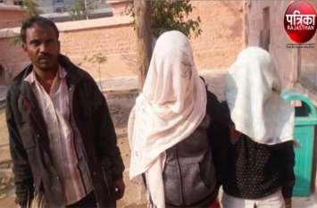 ढाबे पर चल रहा था वेश्यावृत्ति का कारोबार, ढाबा मालिक के साथ पकड़ी दो युवतियां