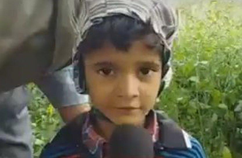 #AbAurNahi: शहीद हेमराज का मासूम बेटा बोला-पापा की तरह बनकर मैं खत्म करूंगा आतंकवाद