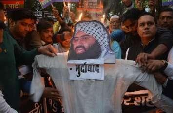 #PulwamaAttack आतंकवाद का खात्मा ही अब देश का पहला मिशन होना चाहिए- शमीम खान