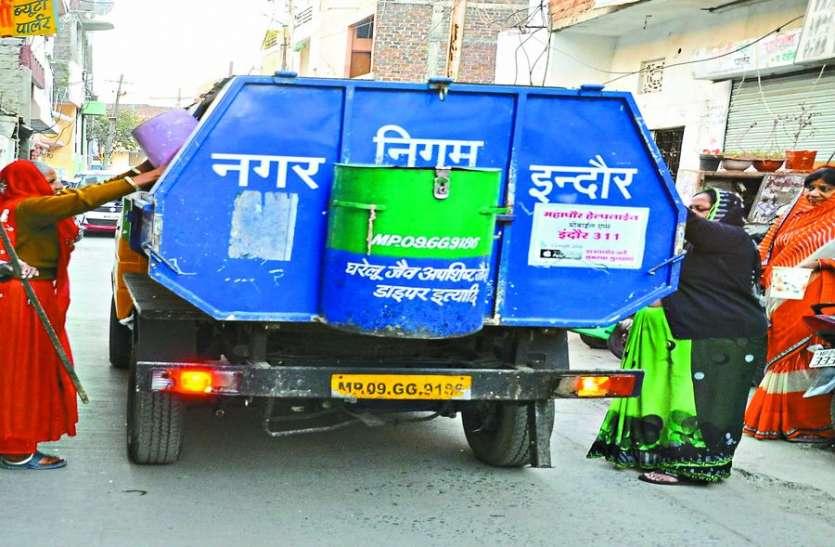 कचरे का पैसा देकर भी जनता झेल रही जिल्लत