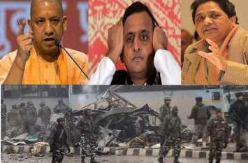 पुलवामा आतंकी हमला : सीएम योगी सहित इन बड़े नेताओं ने शहीद जवानों के लिए किया ये ऐलान, जल्द होगा ये काम