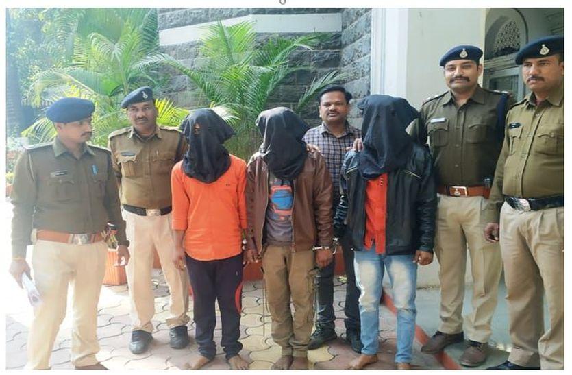 व्यापारी को लूटने वाले बदमाशों ने पकड़े जाने पर पुलिसकर्मी पर तानी पिस्टल