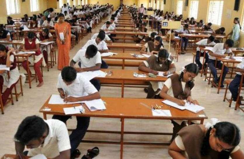 mission exam : जब करनी थी बोर्ड परीक्षा की तैयारी, तब छात्र दे रहे प्री बोर्ड के पेपर