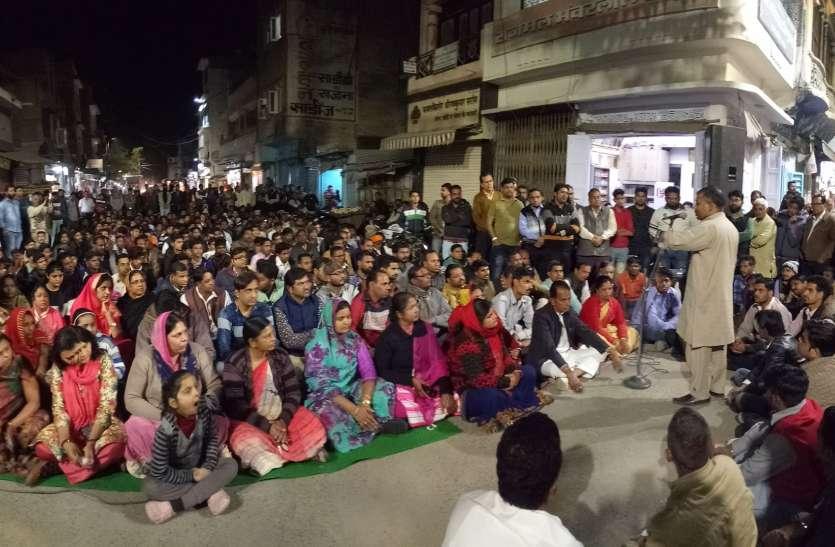 #AbAurNahi...आतंकवाद को मुंह तोड़ जवाब दे भारत