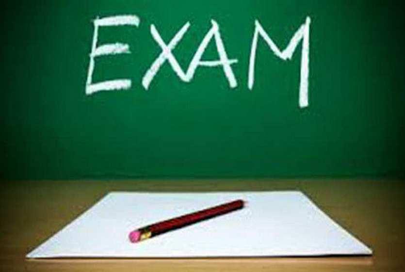 mission exam : टाइम मैनेजमेंट दिलाएगा इतिहास में अच्छे नंबर