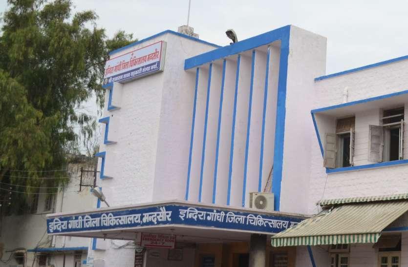 ९६ घंटों बाद स्वास्थ्य विभाग के अधिकारियों की भोपाल टीम लेगी परीक्षा