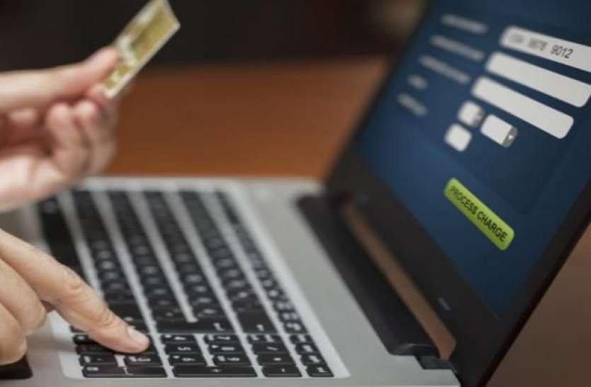 Cyber Crime: ऑनलाइन पेमेंट ऐप के जरिए साइबर ठग ने उड़ाए ₹87 हजार
