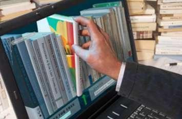 15 अगस्त को भी नहीं मिल पाएगी प्रदेश की पहली इ-लाइब्रेरी की सौगात