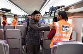 वंदे मातरम के साथ पहुंचे मोदी सरकार के मंत्री, कहा यह तो मात्र ट्रेलर है