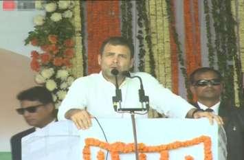 जगदलपुर में PM पर बरसे राहुल, कहा- मोदी ने किसानों को दिए 17 रुपए, उद्योगपतियों को करोड़ों