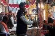 अखंड रामनाम जाप में उमड़ा उत्साह, झूम रहे श्रद्धालु
