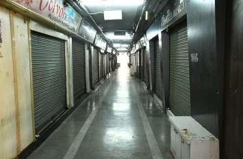 कपड़ा बाजार बंद रखकर व्यापारियों ने दी श्रद्धांजलि